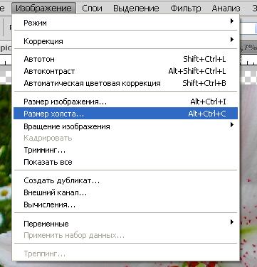 Как сделать в html рамку вокруг текста
